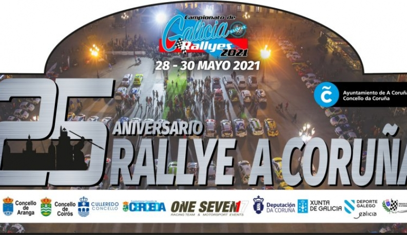 El 25 aniversario del Rallye de A Coruña inaugurará el Campeonato Gallego de Rallies